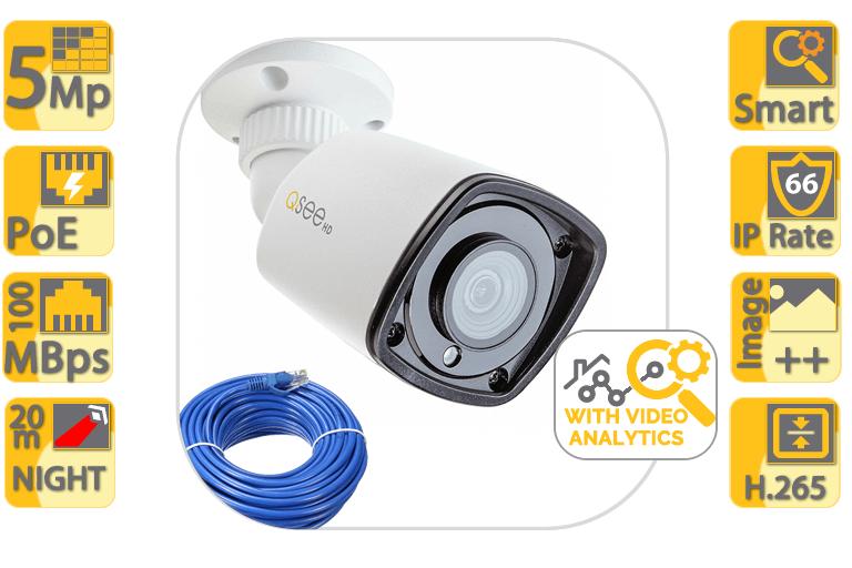 5MP QTN8098B Intelligent Video Analytics Camera - Q-See